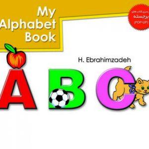 tn_amozesh alefbaye englisi