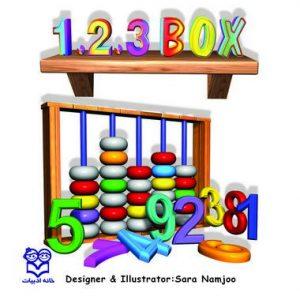 tn_123 box