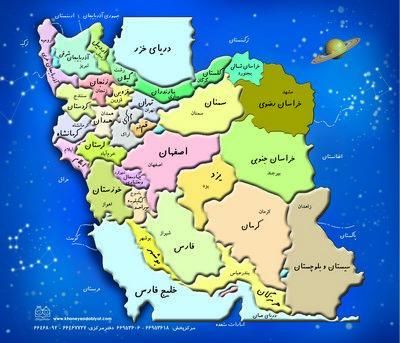 tn_naghshe iran